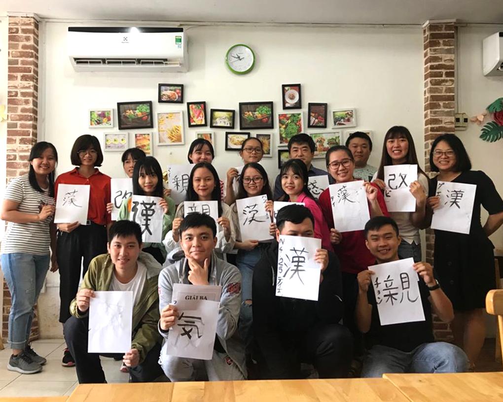 Khóa học tiếng Nhật N5 tại Bình Dương 1