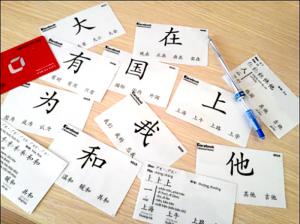 Cách học thuộc nhanh bộ thủ tiếng Nhật