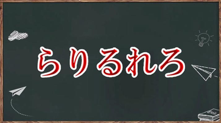 Người Việt hay mắc phải những lỗi phát âm tiếng Nhật này