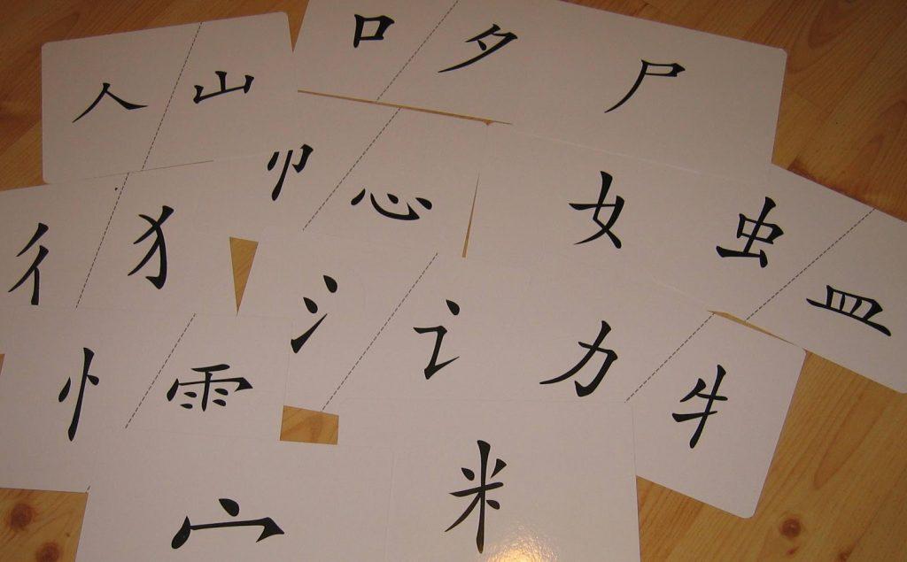 5 phương pháp học tiếng Nhật cho người mới bắt đầu 1
