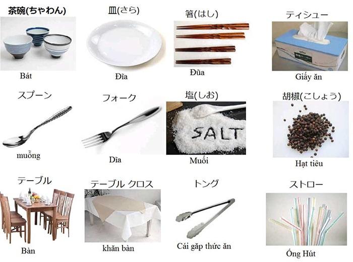 [ Từ vựng tiếng Nhật]Chủ đề vật dụng trong nhà bếp