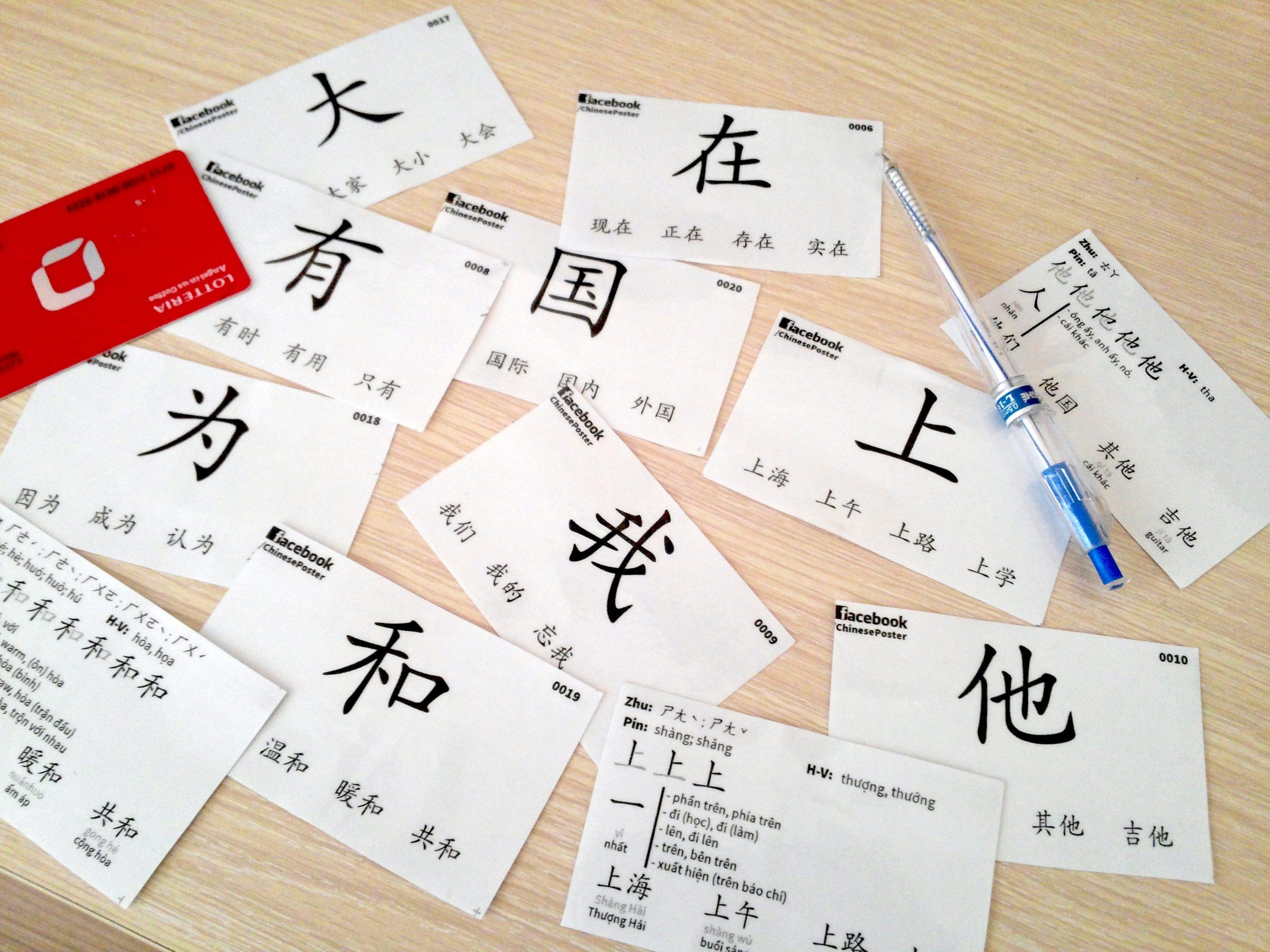 [Bí kíp] Học từ vựng tiếng Nhật nhớ cực lâu 6