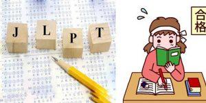 Chia sẻ phương pháp tự học và thi JLPT tại Việt Nam