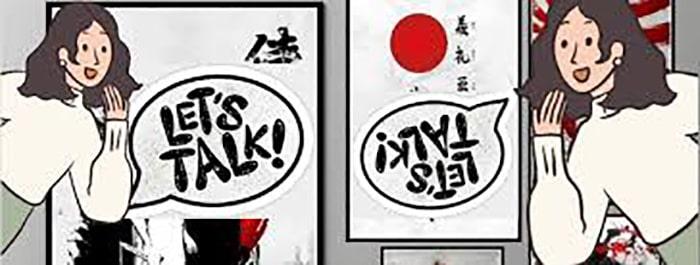 Top các kênh youtube giúp bạn học tốt tiếng Nhật