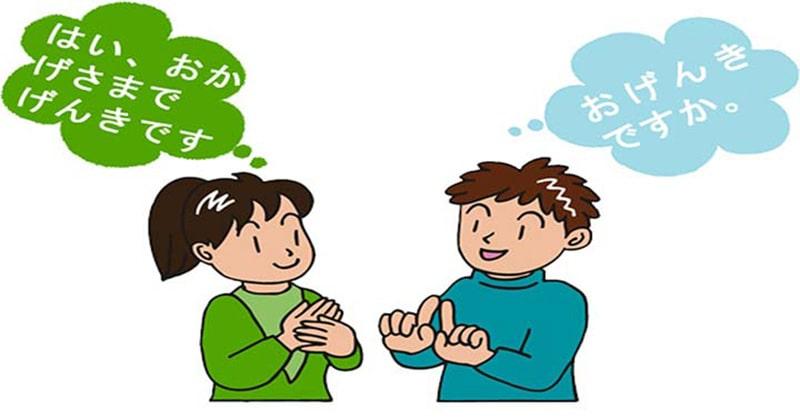 """"""" Shadowing"""" - Phương pháp luyện nói tiếng Nhật hiệu quả 5"""