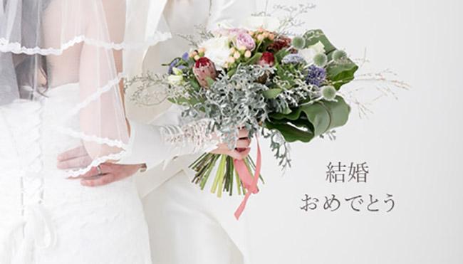 [ Từ vựng tiếng Nhật] Chủ đề đám cưới