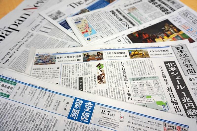 Quy tắc đọc báo tiếng Nhật