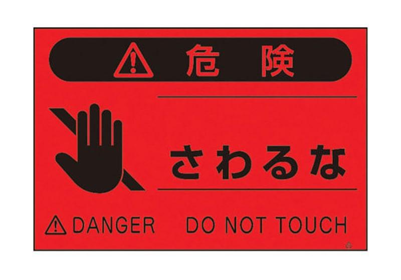 Cách nói nhanh, nói tắt, viết tắt trong tiếng Nhật 2