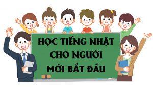 Nhat ngu ASAHI - Bat dau hoc tieng Nhat nhu the nao (1)