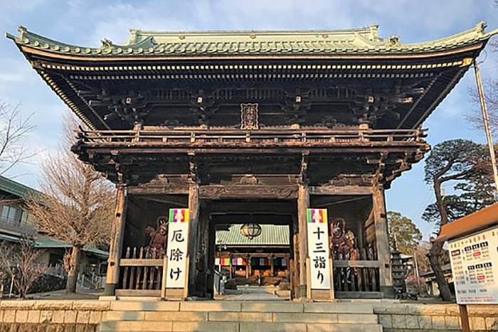 Đền Kashima Jingu