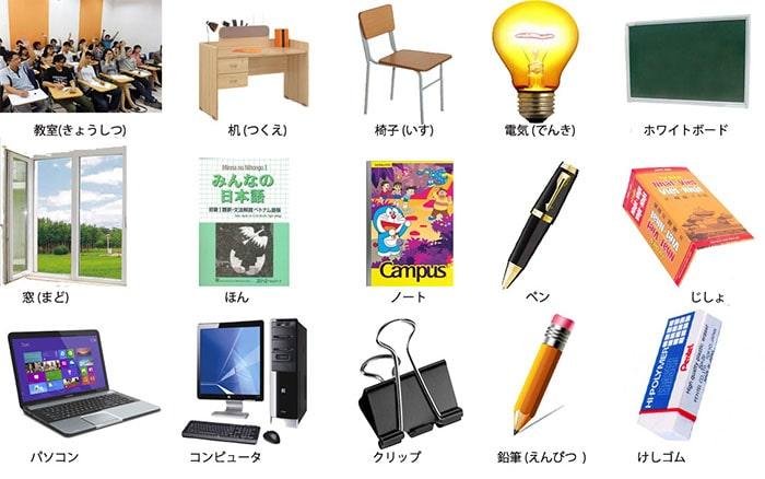 Nhật ngữ ASAHI- Từ vựng tiếng Nhật chủ đề lớp học