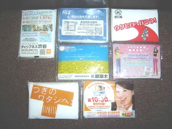 Có thể bạn chưa biết những thứ miễn phí ở Nhật Bản