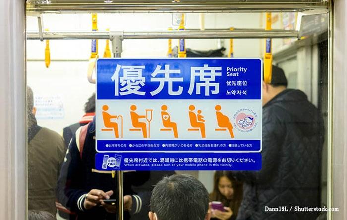 Những câu giao tiếp tiếng Nhật cơ bản dùng trong tình huống đi từ sân bay vào thành phố 6