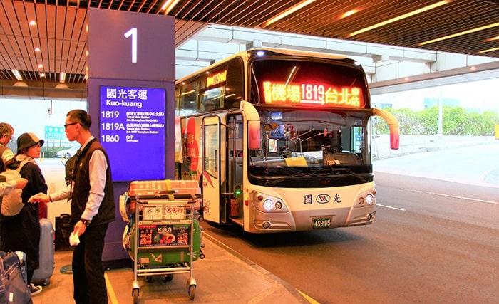 Những câu giao tiếp tiếng Nhật cơ bản dùng trong tình huống đi từ sân bay vào thành phố 5
