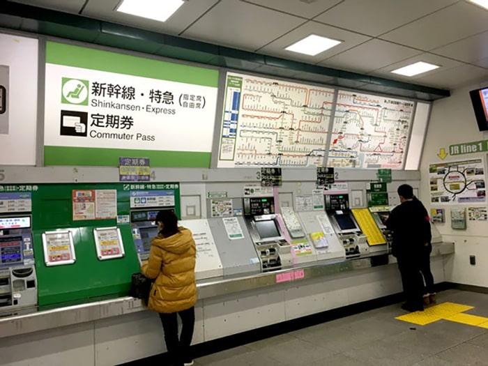 Những câu giao tiếp tiếng Nhật cơ bản dùng trong tình huống đi từ sân bay vào thành phố 3