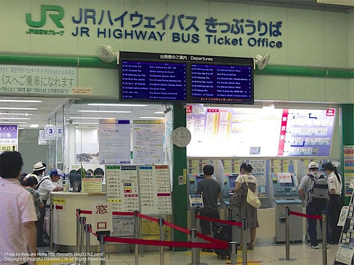 Những câu giao tiếp tiếng Nhật cơ bản dùng trong tình huống đi từ sân bay vào thành phố 4