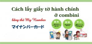 Hướng dẫn lấy giấy tờ hành chính tại cửa hàng tiện lợi ở Nhật bằng thẻ my number
