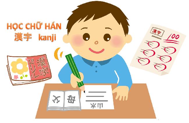 Học Kanji hiệu quả với 6 phương pháp học độc đáo dành cho người mới bắt đầu