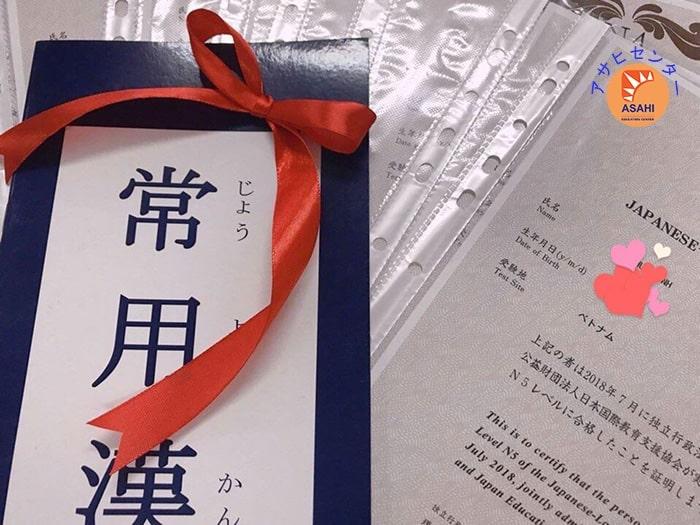 Trung tâm dạy tiếng Nhật tốt nhất tại Bình Dương - Nhật ngữ ASAHI Bình Dương 18