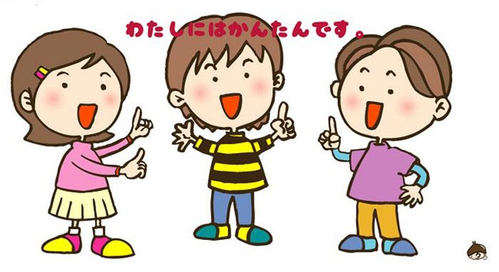 Bí kíp luyện giao tiếp tiếng Nhật cho người mới bắt đầu