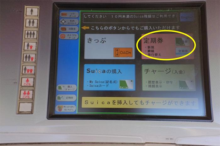 Hướng dẫn cách mua vé tàu điện cho du học sinh khi mới đến Nhật Bản