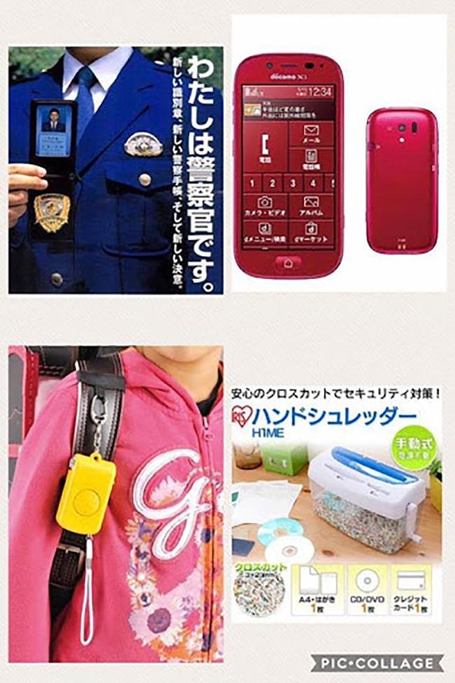 Những biện pháp cần biết để bảo vệ bản thân khi sống tại Nhật