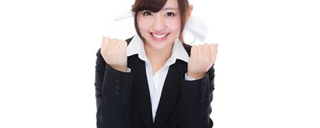Những câu tiếng Nhật thường dùng để động viên cổ vũ bạn bè