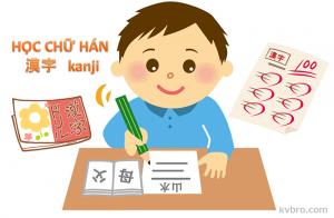 Những lưu ý về cách học Kanji trong tiếng Nhật cực hiệu quả