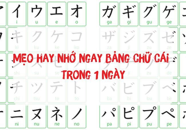 Mẹo học bảng chữ cái tiếng Nhật dễ nhớ