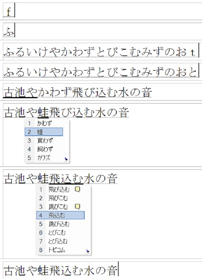 Hướng dẫn cách thức soạn thảo văn bản tiếng Nhật