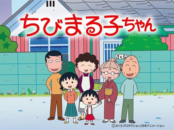 Các bộ phim hoạt hình thiếu nhi giúp cải thiện tiếng Nhật