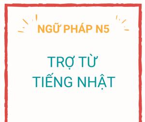 Cách sử dụng và ví dụ về ngữ pháp ~のを cấp độ N5